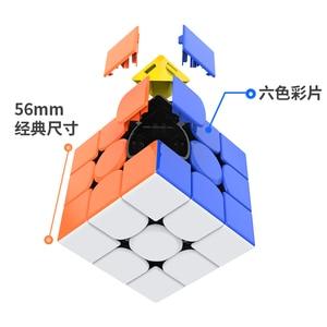 Image 3 - מכירה לוהטת מקורי Gan356 R מעודכן Rs 3x3x3 קוביית גנז 356R קוביית קסם מקצועי גן 356 r 3x3 מהירות טוויסט צעצועים חינוכיים