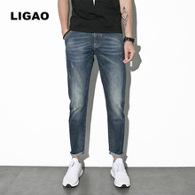 LIGAO Men's Denim Jeans Straight Pants Soft Elastic Slim Trousers Fashion With Splicing Ribbon On Waist And Frayed Design