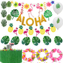 f59c8dac Popularne Hawaiian Table Skirts- kupuj tanie Hawaiian Table Skirts ...