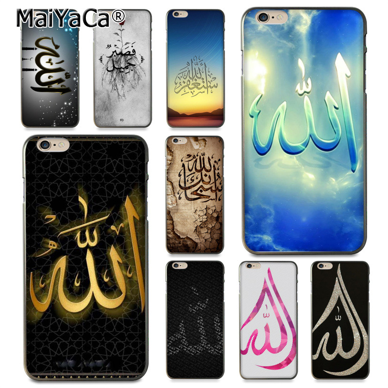 MaiYaCa For iphone 7 6 X Allah is Great Muslim Coque Shell