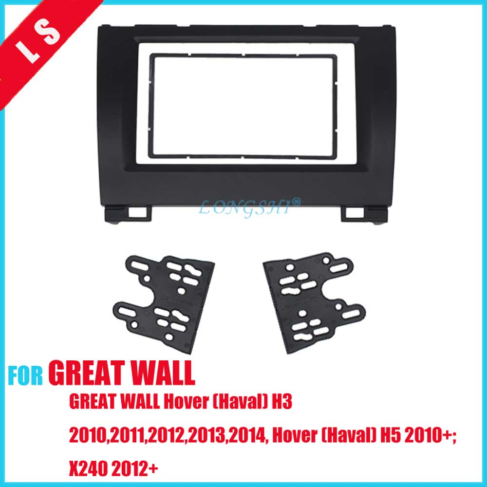 US $15 59 11% OFF|Car Radio Fascia For GREAT WALL Hover (Haval) H3 H5 X240  Stereo Double 2 Din Fascia Frame Dash CD Trim Installation Kit 2din-in
