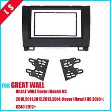 Автомобилей Радио Фризовая для GREAT WALL Hover (Haval) H3 H5 X240 стерео двойной 2 Din Фризовая рамка тире CD Обрезать Установка комплект 2din