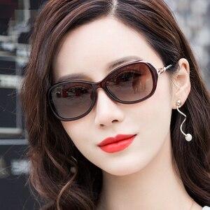 Image 5 - Vazrobe Small Face Polarized Sunglasses Women Fashion Sun Glasses for Woman 2019 New Female Shades Anti Reflection UV400