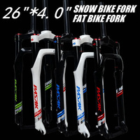 Snow MTB Moutain 26inch Bike Fork Fat bicycle Fork Air Gas Locking Suspension Forks Magnesium Aluminium Alloy For 4.0Tire 135mm