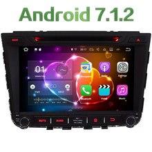 "HD 8"" Android 7.1 Quad Core 2GB RAM 4G WiFi Multimedia Car DVD Player Radio Stereo GPS Navi Screen For Hyundai IX25 2014-2017"