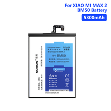 NOHON Real 5300mAh BM50 Lithium Rechargeable Battery For Xiaomi Mi Max 2 Max2 Phone Bateria Batteries Free Tools Retail Package