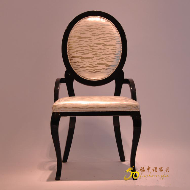 Light Wood Dining Chairs Laptop Gaming Chair Korean Hotel Furniture Leather Neoclassical Black Armchair Lounge