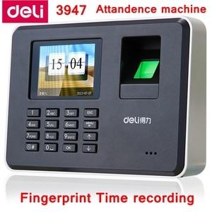 Deli 3946 Fingerprint recognit