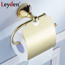 Leyden Luxury Toilet Paper Holder ORB/ Antique Brass/ Golden/ Chrome Wall Mount Solid Brass Paper Roll Holder Bathroom Accessory