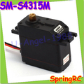 100% Brand New Spring RC All Metal gear Servo SM-S4315M 60g Waterproof 2X Ball bearing 17KG +Free shipping