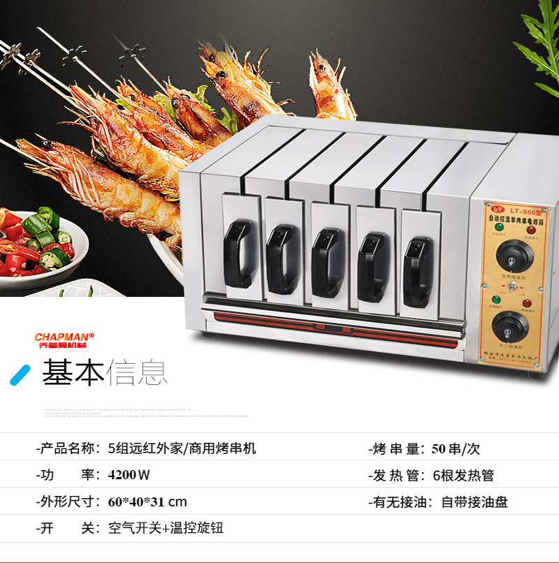 HTB1YpFON7zoK1RjSZFlq6yi4VXa3 - 1  electric oven machine for Commercial small electric grill equipment