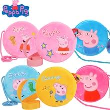 The New Peppa Pig George Original Backpack Plush Stuffed Toys Dolls Kids Girls Boys Cute cartoon round wallet messenger bag