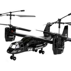 RC Helicopter U.S Airforce Osp