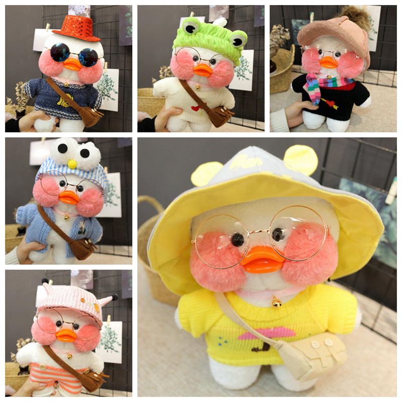 Kawaii Coffee Duck Plush Toys Doll Cute Cartoon Fashion Animal Duck Hair Soft Doll Toys Child Birthday Gifts Child Toys - TOY169