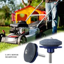Universal Lawnmower Faster Blade Sharpener Grinding Garden Tools Rotary Drill Tool Accessories Lawn Mower Parts