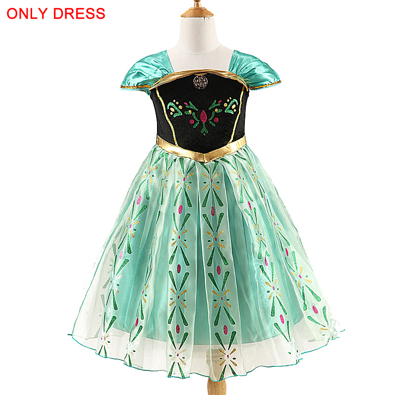 only dress F