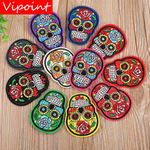 VIPOINT embroidery skull patches flower badges applique for clothing YX-248