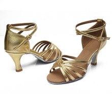 Women's Ballroom Dance Shoes Heeled for Salsa