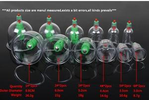 Image 3 - 12 unids/set masajeador aspirador corporal médico chino acupuntura magnética ventosa masaje portátil TENS para terapia Hijama Cupping