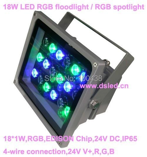 High power 18W outdoor LED RGB spotlight,LED RGB floodlight,good quality,2-year warranty,24V DC,DS-TN-05-18W-RGBHigh power 18W outdoor LED RGB spotlight,LED RGB floodlight,good quality,2-year warranty,24V DC,DS-TN-05-18W-RGB