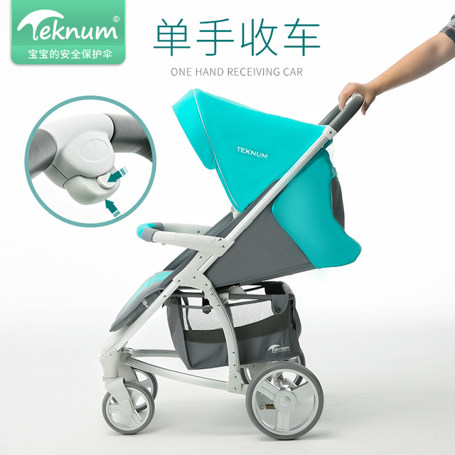 3 In 1 Baby Stroller High Landscape Folding Portable Baby Carriage For Newborns Luxury Prams For Children From 0-3 Years Old 5
