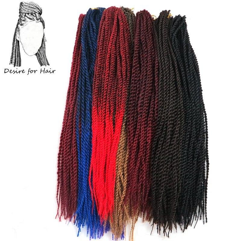 תשוקה לשיער 22 אינץ '100 גרם 30 סטראונדס 7 - שיער סינתטי