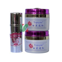 UPDATE Topsyne HIGH RANRING WHITE OF RED Face Care Set day cream+nigh cream+pearl cream anti freckle face care (purple cover)