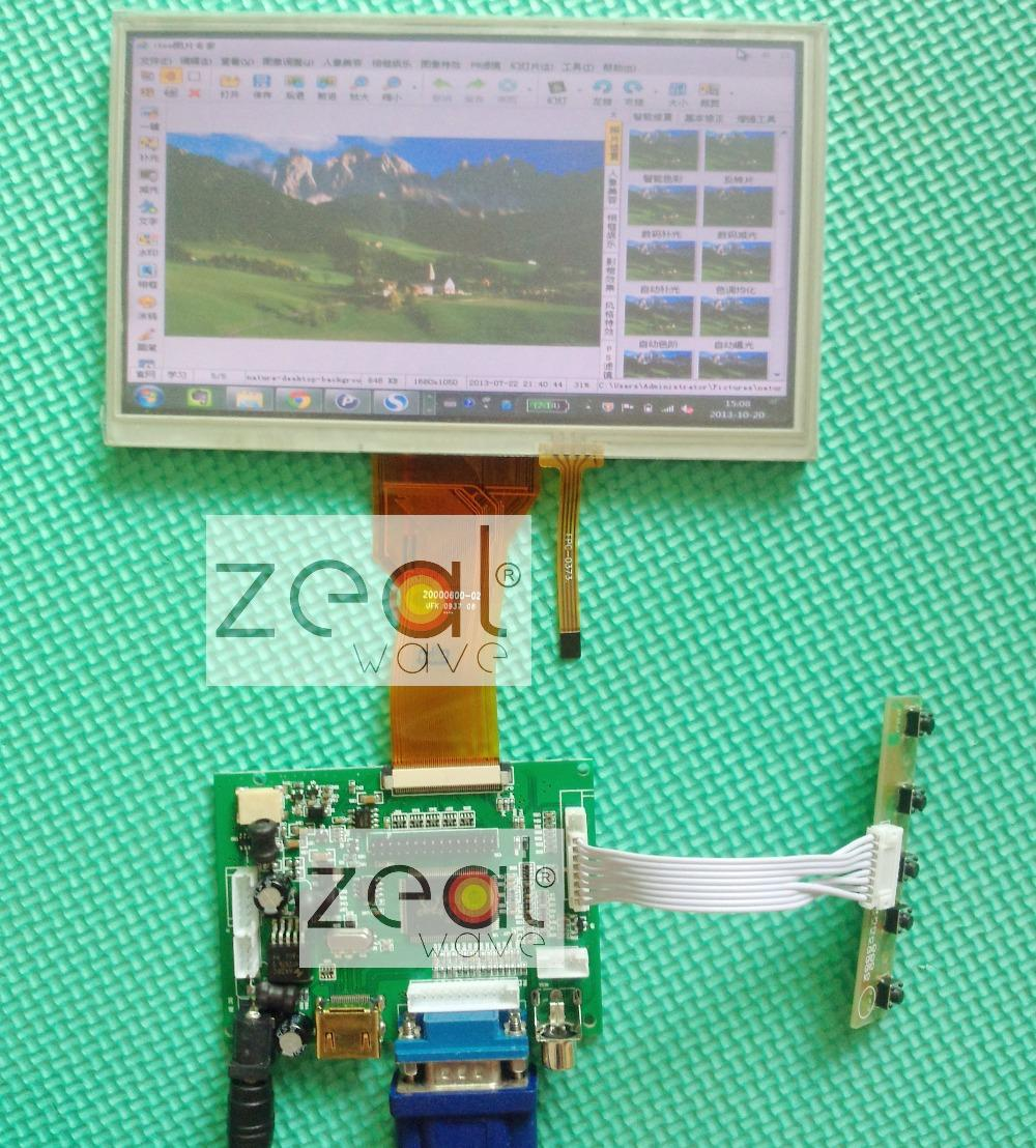 AT070TN90 AT070TN92 AT070TN94 7 INCH TFT LCD +TOUCH SCREEN+ HDMI VGA 2AV A/D Board 800*480 Resolution CAR PC Display Screen at070tn92 at070tn94 7 inch lcd screen with vga av drive board with touch screen