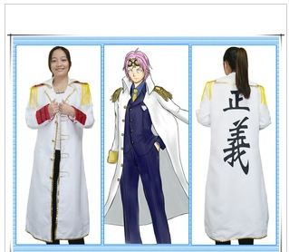 One Piece Navy Marine Justice Cloak Coat Cosplay Costume - White S M L XL XXL
