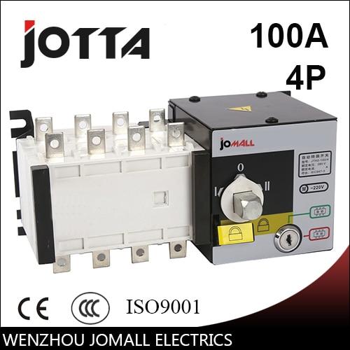 Jotta 100amp 220V/ 230V/380V/440V 4 pole 3 phase automatic transfer switch ats glukhar v