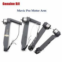 Original Vorne Hinten Links Rechts Mavic Pro Motor Arm Mit Kabel ersatzteile DJI Mavic pro Arm mit motor Reparatur zubehör