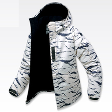 SouthPlay Men's Waterproof 10,000mm White Sand Camo Warming Military Jacket