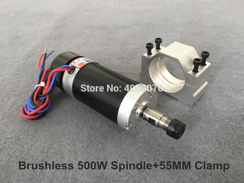 Free Shipping Brushless 500W CNC Router Spindle Motor ER11/ER16 DC Machine Tool Spindle + 55MM Clamp free shipping 500w 36v dc brushless