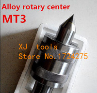 Free shipping for Alloy Precision live center MT3 center for lathe machine Revolving Centre High-precision high-quality