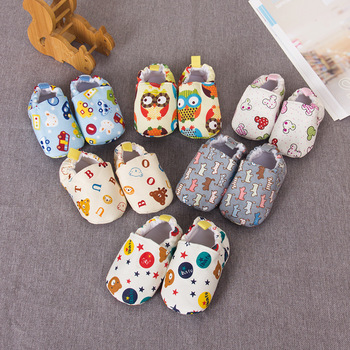 Baby Kawaii Shoes Boys Girls Cotton Non-Slip Sole First Walkers Kids Lovely Cute Cartoon Shoes Newborn Infants Toddlers Shoes