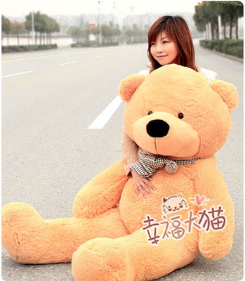 Pernycess 2014 NEW bear 140CM,stuffed plush dolls,Christmas gift, Free-factroy wholesale