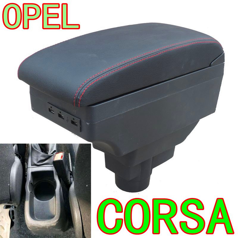 オペル · コルサ用アームレストボックスオペル · コルサ D ユニバーサル車の中央アームレスト収納ボックス修正アクセサリー
