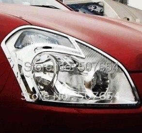 Supérieur star ABS chrome 2 pièces voiture Phare décoration Couvercle phare garniture pour NISSAN QASHQAI 2008-2011