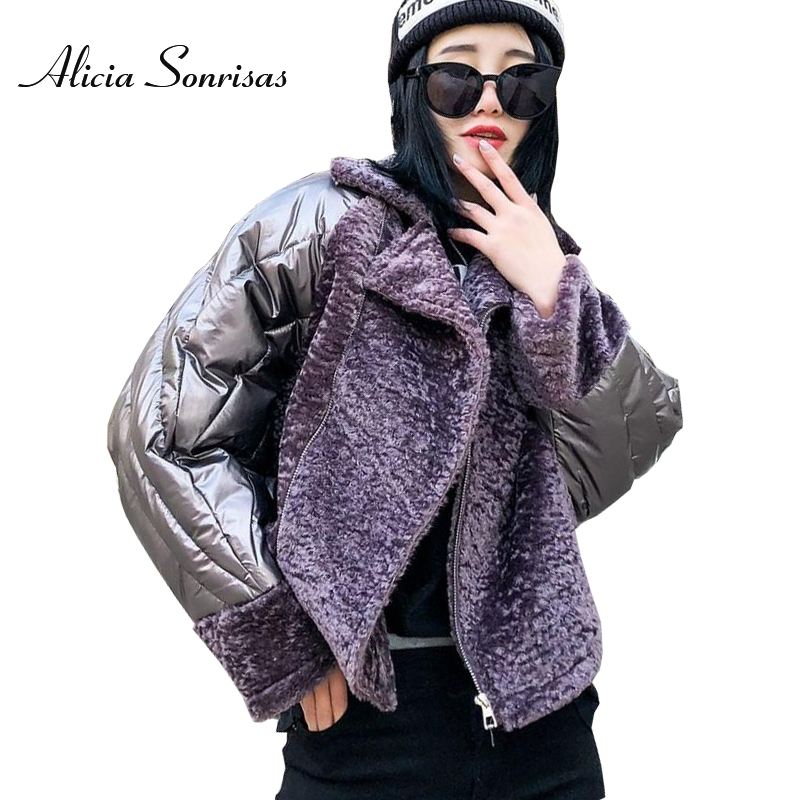 2018 New Winter Silver Shiny Coat Women Loose Fashion Down Cotton Padded Patchwork Short Warm Glossy   Parkas   4 Colors A9801-3