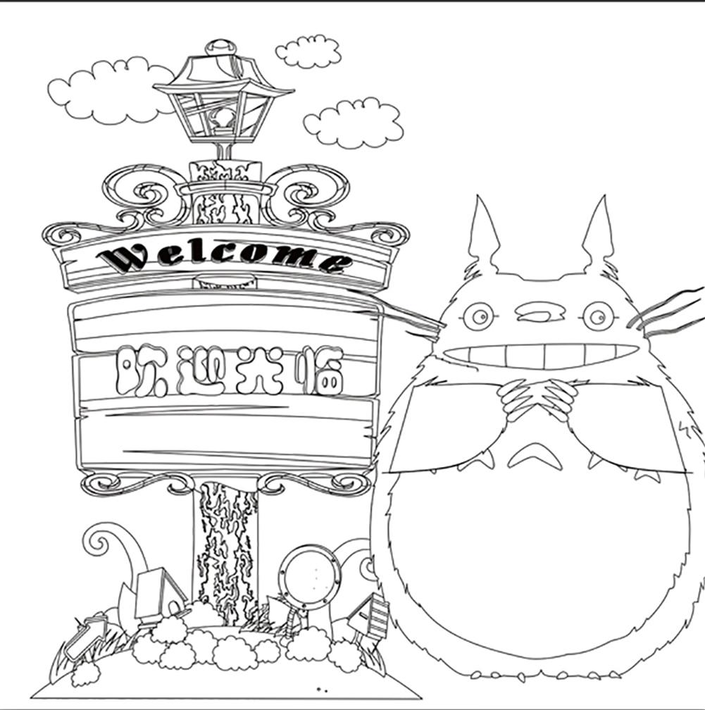 ELBCOS One Piece Naruto Miku Totoro Madara Coloring Book For Relieve ...