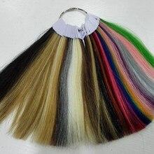 35 цветов, человеческие волосы, цветные кольца для всех видов волос для наращивания, цветная Таблица для ленты, накладные волосы