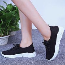 39f99ae450ff3 Damskie sportowe buty do chodzenia na co dzień siatki wygodne obuwie  robocze trampki damskie buty wulkanizowane