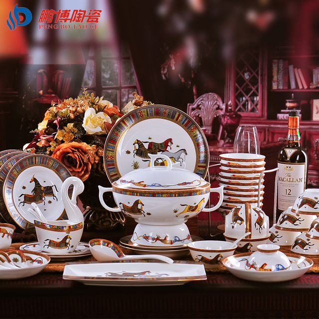 Western-style Luxurious 56 Pieces Bone China Tableware Set Royal Carriage Pattern Porcelain Dinner Set & Western style Luxurious 56 Pieces Bone China Tableware Set Royal ...