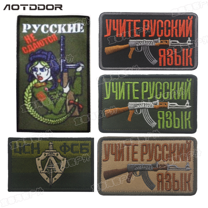 AK 47 Military Rifle USA Tactical Men/'s T-Shirt