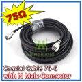 10 metros Cable Coaxial de 75 ohm 75-5 con N conector macho para amplificador de señal / repetidor / amplificador / antena / divisor de la energía