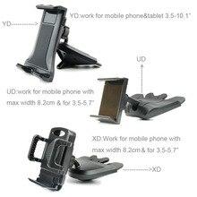 Car CD Player Slot Mount Cradle GPS Tablet Phone Holders Stands For BlackBerry DTEK60,Asus Zenfone 2 ZE551ML ZE550ML,Zenfone Max