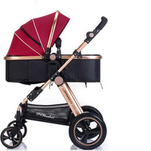 Baby stroller high landscape can sit and lie and folding baby cart baby stroller of HOME HANG