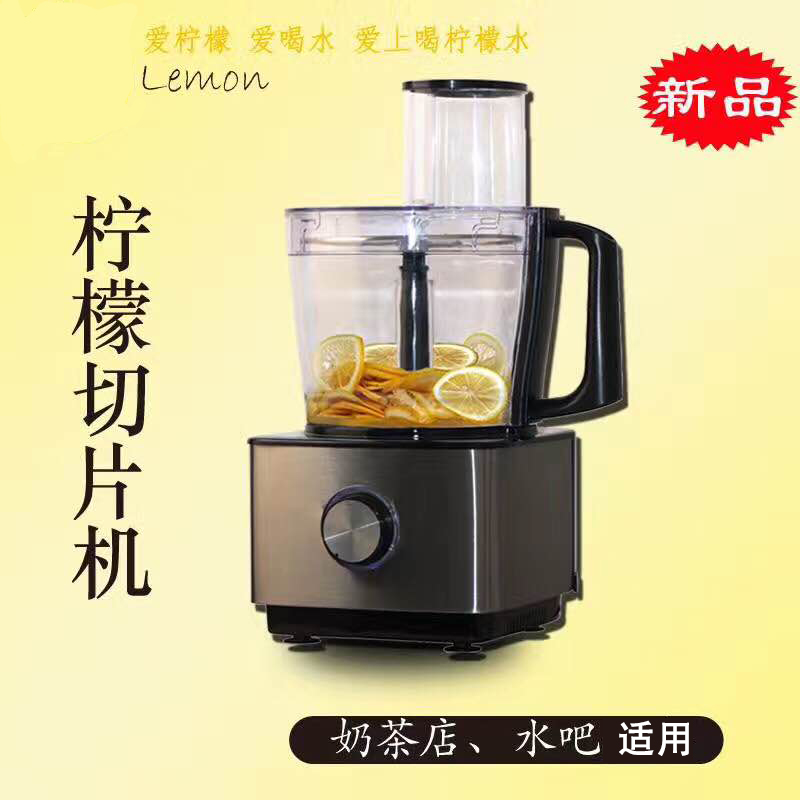 Commercial lemon slice machine cutting lemon slice machine electric cutting cucumber, orange potato chip fruit slice machine sport elit 10 12ft