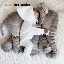 lucky boy sunday 60cm Elephant Plush Toy Cute Big Size Stuffed Kids Toy Baby Elephant Pillow