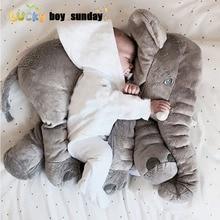 Lucky boy Воскресенье 60 см Слон Плюшевые Игрушки Симпатичные Большой Размер Чучела Детские Игрушки Слоненок Подушка Подруга Детей Рождество подарок
